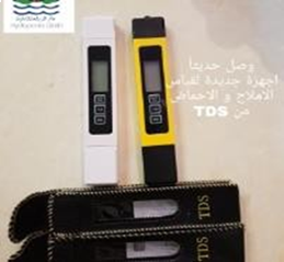 TDS To Measure the Nutrient